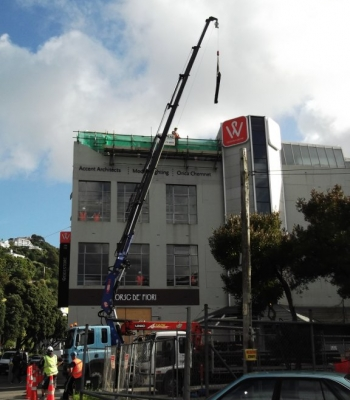 Woolstore Siesmic Bracing - Wellington